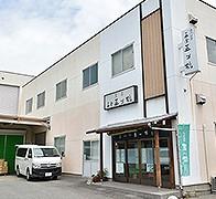五ッ橋製菓写真